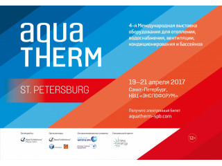 Aquatherm St. Petersburg 2017